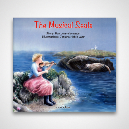 The Musical Seals